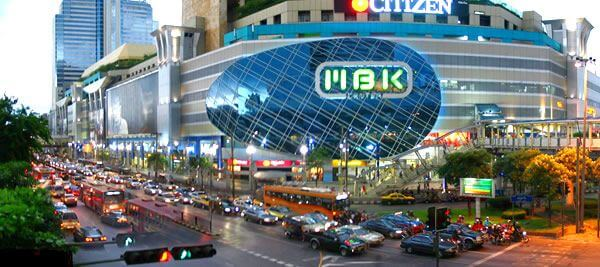 Central World Bangkok Thailand